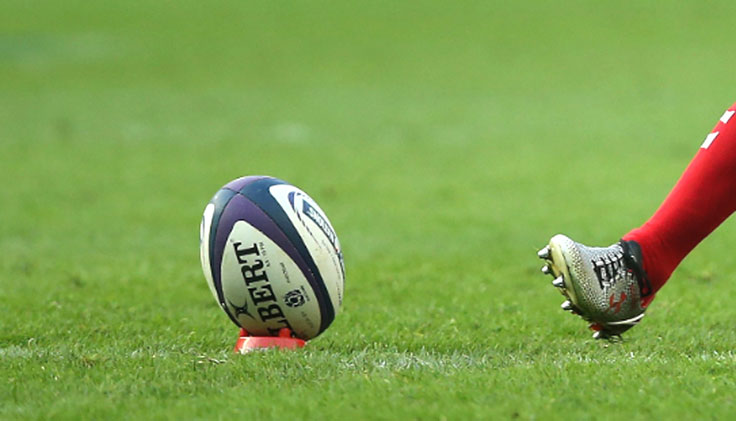 bbc iwonder what s the secret behind the perfect rugby kick