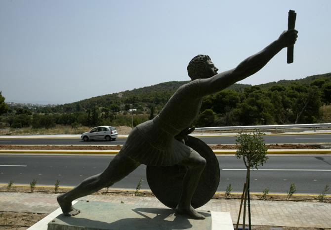 modern statue o... Pheidippides Symbol