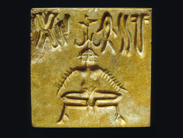 bbc primary history indus valley art and writing a square seal a figure probably an indus god he has three faces