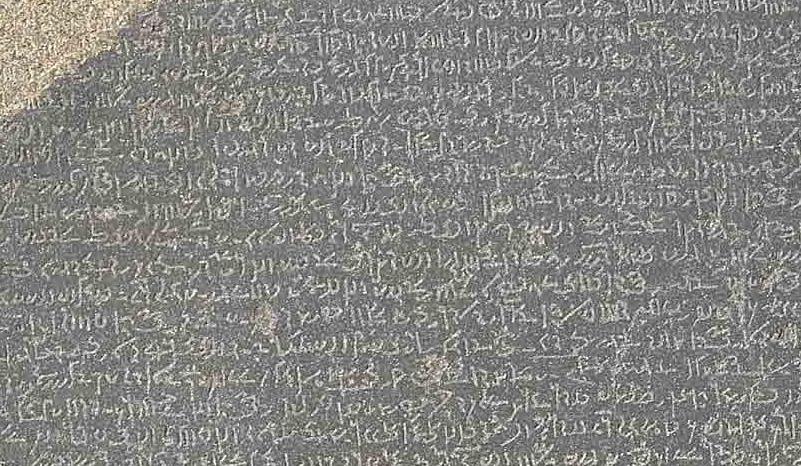 BBC - Primary History - World History - Rosetta Stone