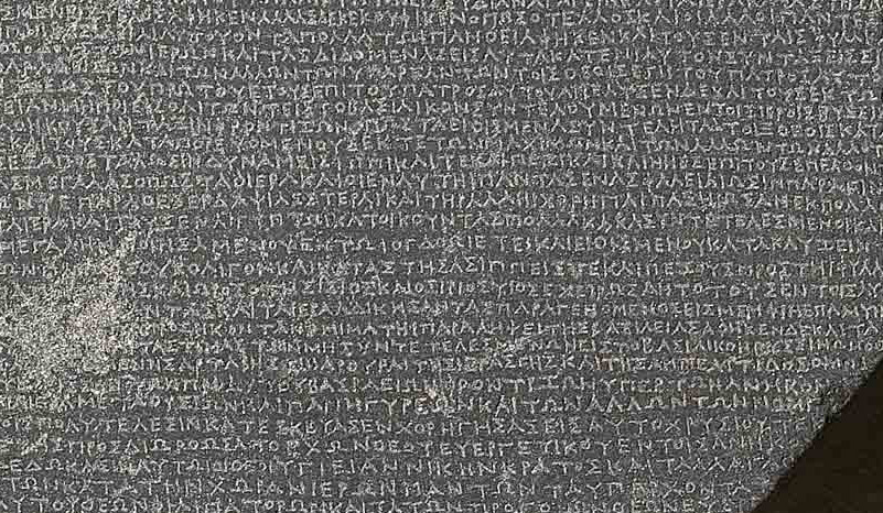 rosetta stone The rosetta stone the rosetta stone what is the rosetta stone the rosetta stone is a stone with writing on it in two languages (egyptian and greek), using three.