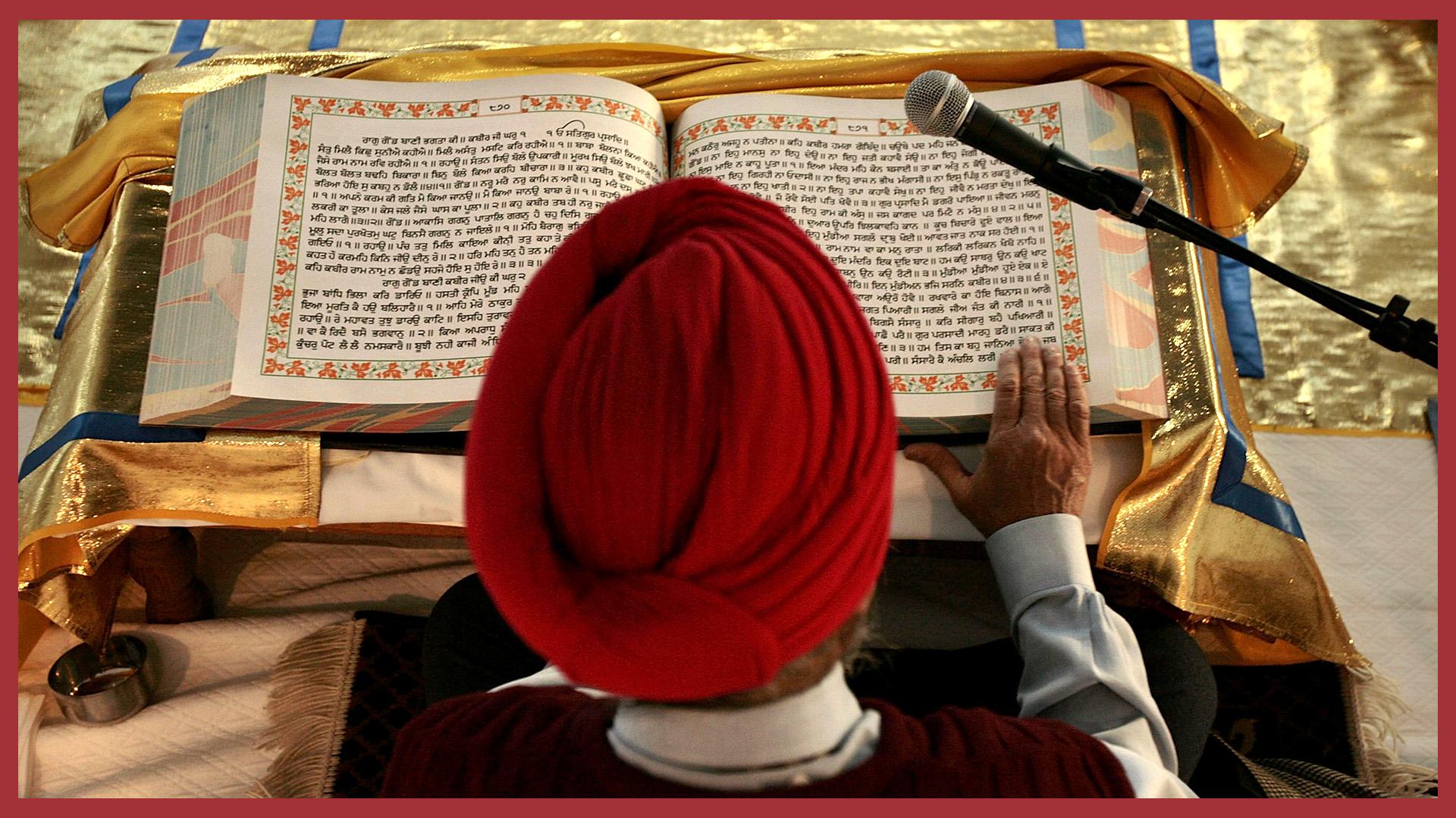 Sri Guru Granth Sahib Ji (in Punjabi) in .pdf format - www